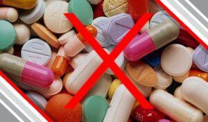Лечение Аденомы Простаты Народными Методами, Объективно о БАД