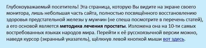 Диагностика Аденомы Простаты, и её Сомнительное Качество