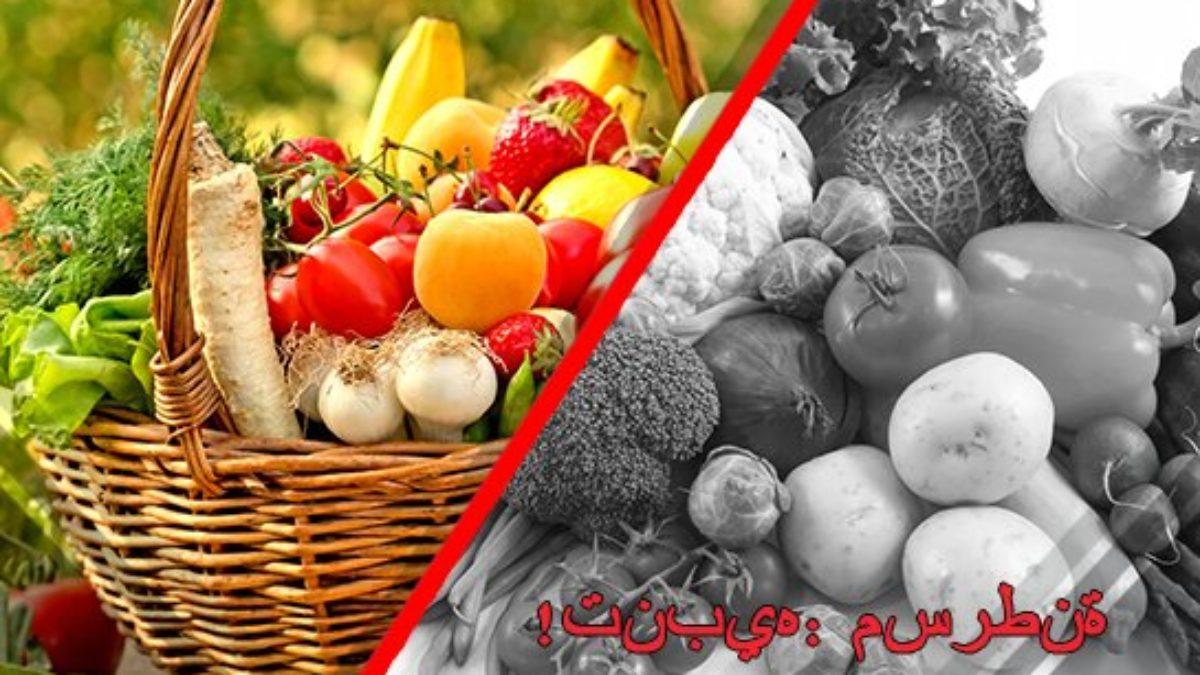 تضخم البروستاتا الحميد: الضارة الفواكه والخضروات