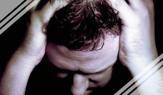 Симптомы Аденомы Предстательной Железы, Выявить, но не Паниковать
