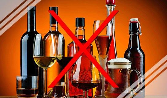 Диета При Аденоме Предстательной Железы, Пагубность Алкоголя